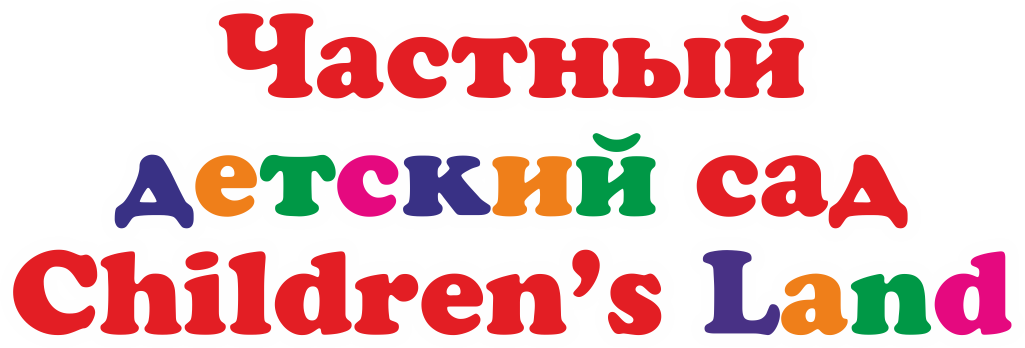 Children's Land slogan